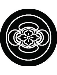 家紋シール 細輪に陰木瓜紋 布タイプ 直径40mm 6枚セット NS4-1282