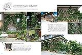 つるバラ&半つるバラ: この1冊を読めば仕立て、誘引、デザイン、立体的な庭づくりなどすべてがわかる (ガーデンライフシリーズ) 画像