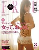 FRaU (フラウ) 2014年 03月号 [雑誌]