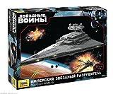 Star wars スター・ウォーズ Imperial Star Destroyer 9057 インペリアル級スター・デストロイヤー、組み立て代のモデル by Zvezda LLC model kit -