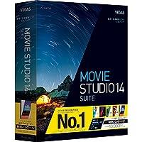 VEGAS Movie Studio 14 Suite(最新) Win対応