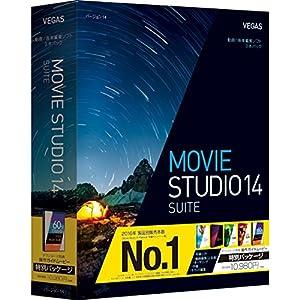 VEGAS Movie Studio 14 Suite(最新)|Win対応