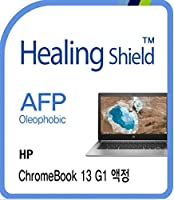 Healingshield スキンシール液晶保護フィルム Oleophobic AFP Clear Film for Hp Laptop Chromebook 13 G1