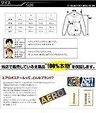 メンズ パーカー A87 TEXTURED POPOVER HOODIE 【4色】 (2449) (S、M、L、XL) エアロポステール画像③