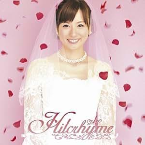 純也と真菜実(初回限定盤)(DVD付)