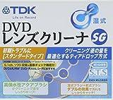 TDK  DVDレンズクリーナ 湿式スタンダードタイプ [DVD-WLC8SG]
