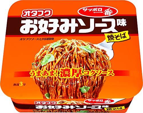 サッポロ一番 オタフクお好みソース味焼そば 124g ×12個