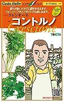 【種子】 Gusto Italia ガーデンクレス クレシオーネ コントルノ トキタ種苗のタネ