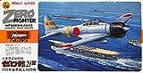 Hasegawa 1?: 72三菱a6?m2ゼロファイタータイプ21日本海軍キット# js075?( a3?)