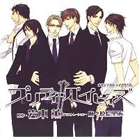 「プリティ・ベイビィズ」DEAR+ CD COLLECTION