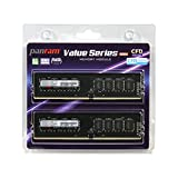 CFD販売  デスクトップPC用メモリ PC4-17000(DDR4-2133) 4GB×2枚 288pin DIMM (無期限保証)(Panramシリーズ) W4U2133PS-4G