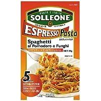 SOLLEONE ソル・レオーネ エスプレッソパスタ スパゲッティ トマト&マッシュルーム 90g 1ボール(12個入)