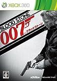 007/ブラッドストーン - Xbox360