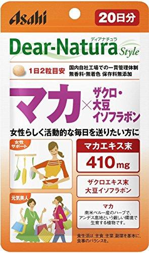 ディアナチュラスタイル マカ×ザクロ・大豆イソフラボン 40粒 (20日分)