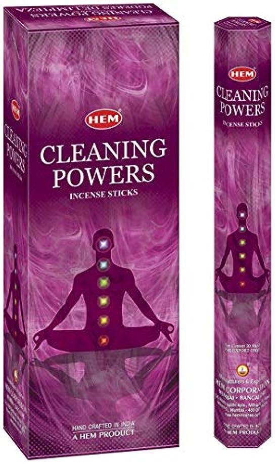 服を洗う売上高ねじれHem Cleaning Power Hand Rolled Incense Sticks - 120 Sticks