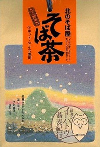 小山製麺 そば茶 14包入