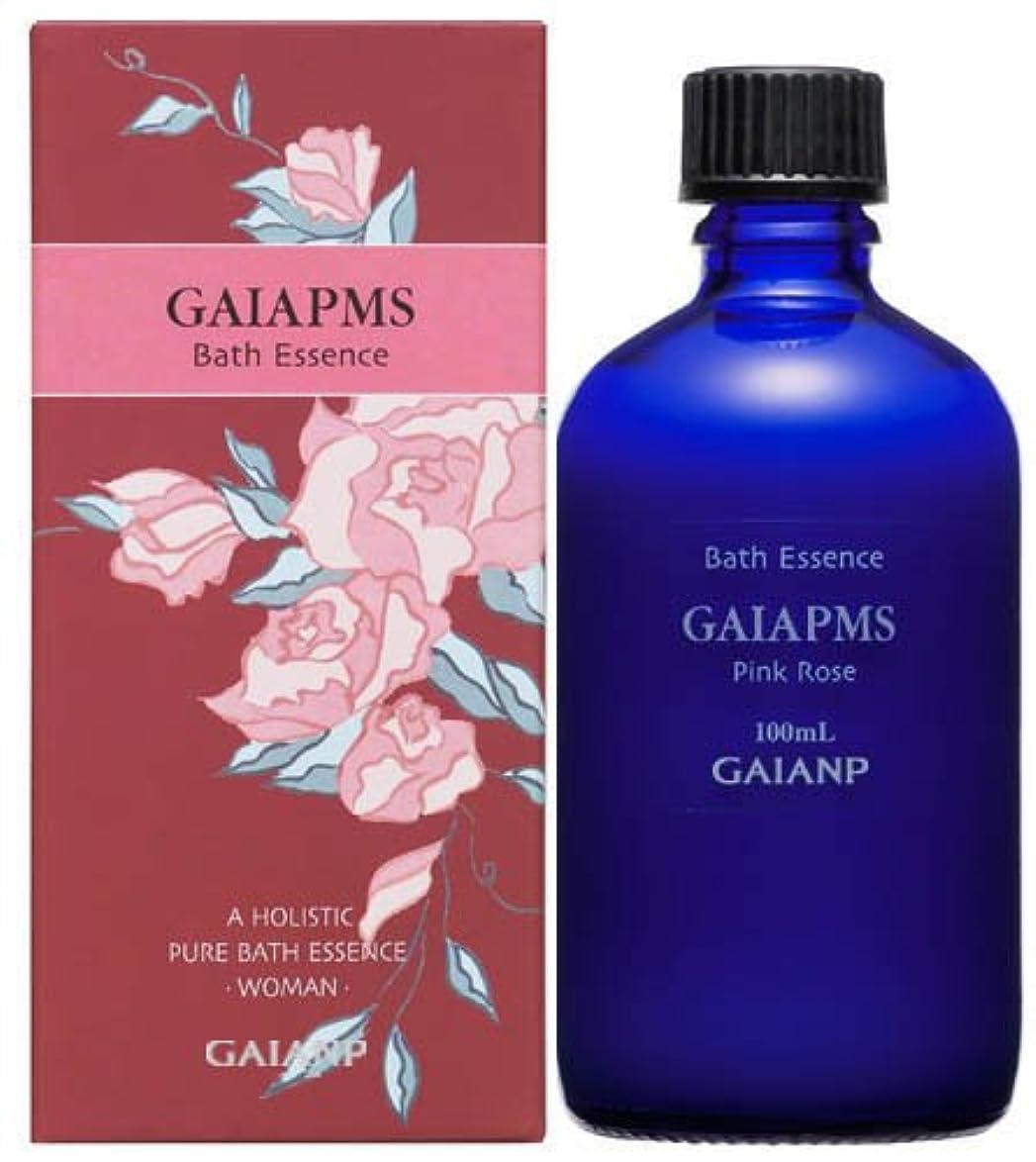 たまに思い出す引用GAIA (ガイア) PMSシリーズ バスエッセンス ピンクローズ 100ml (入浴剤)