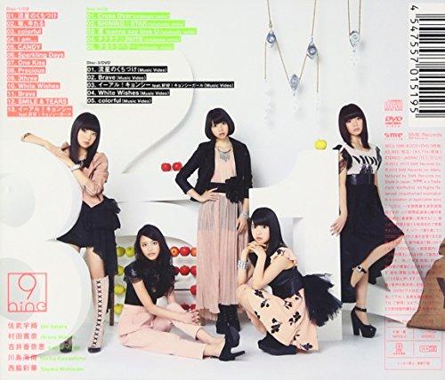 CUE(初回生産限定盤A)(DVD付)