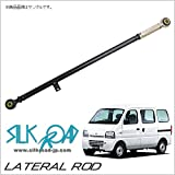 SilkRoad 調整式ラテラルロッド エブリィ [DA52/62W.V] 2WD 片側ピロタイプ