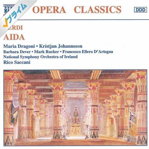 Aida: Act II: Danza di piccoli schiavi mori