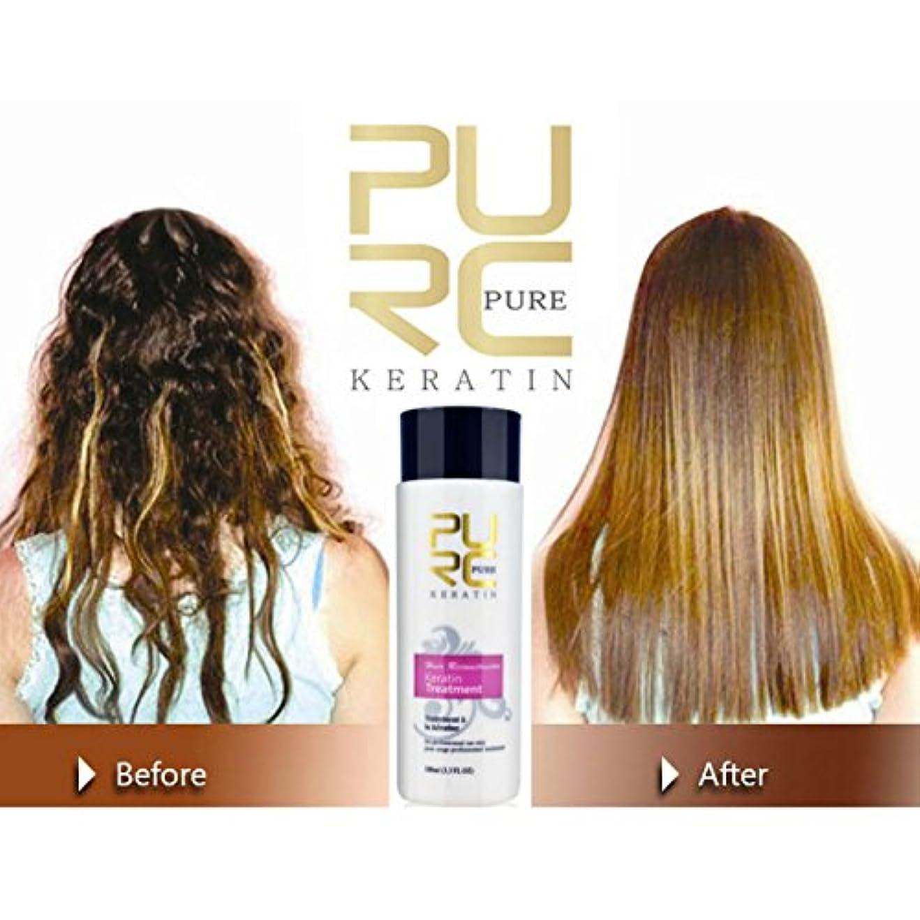 ピッチ迷彩想像する純粋 ブラジル産 ケラチン 毛髪を真っすぐにする手当 ドライヤー乾燥時 100ml