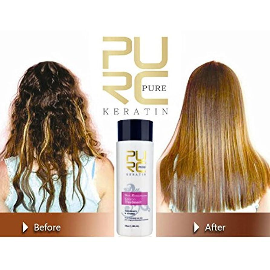 患者形容詞救援純粋 ブラジル産 ケラチン 毛髪を真っすぐにする手当 ドライヤー乾燥時 100ml