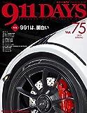 911DAYS Vol.75 (911デイズ Vol.75)