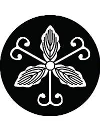 家紋シール 細曼柏紋 布タイプ 直径40mm 6枚セット NS4-1305