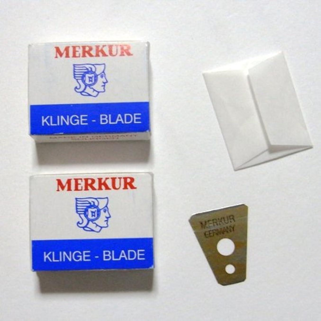 効率致命的製造ゾーリンゲン(独)メルクールMERKUR口髭眉毛用カミソリ替刃20枚