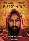 Kumare [DVD] [Import]