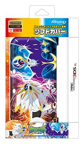 【ゲーム 買取】Newニンテンドー3DS LL専用 ソフトカバー (ソルガレオ・ルナアーラ)