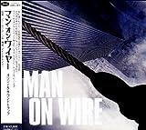 映画「マン・オン・ワイヤー」オリジナル・サウンドトラック