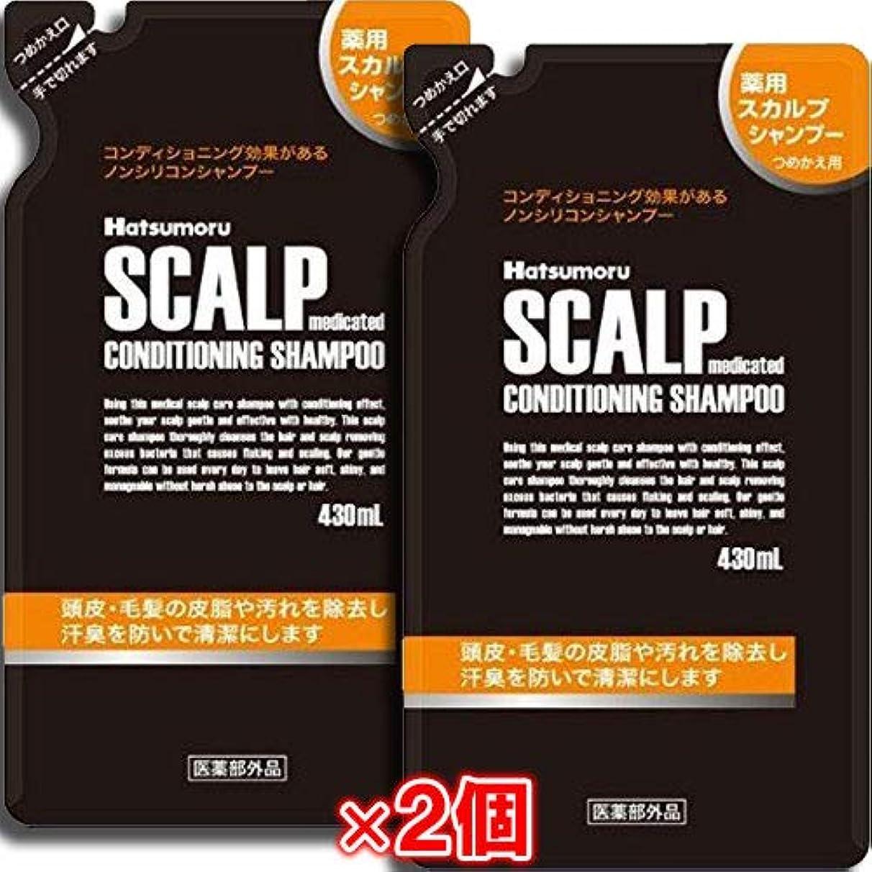 横に楕円形制約【2個セット】ハツモール 薬用スカルプシャンプー 詰替用 430mL