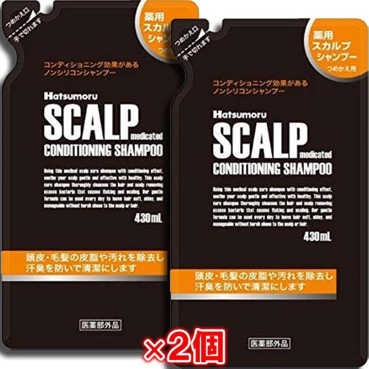 にもかかわらずする反射【2個セット】ハツモール 薬用スカルプシャンプー 詰替用 430mL