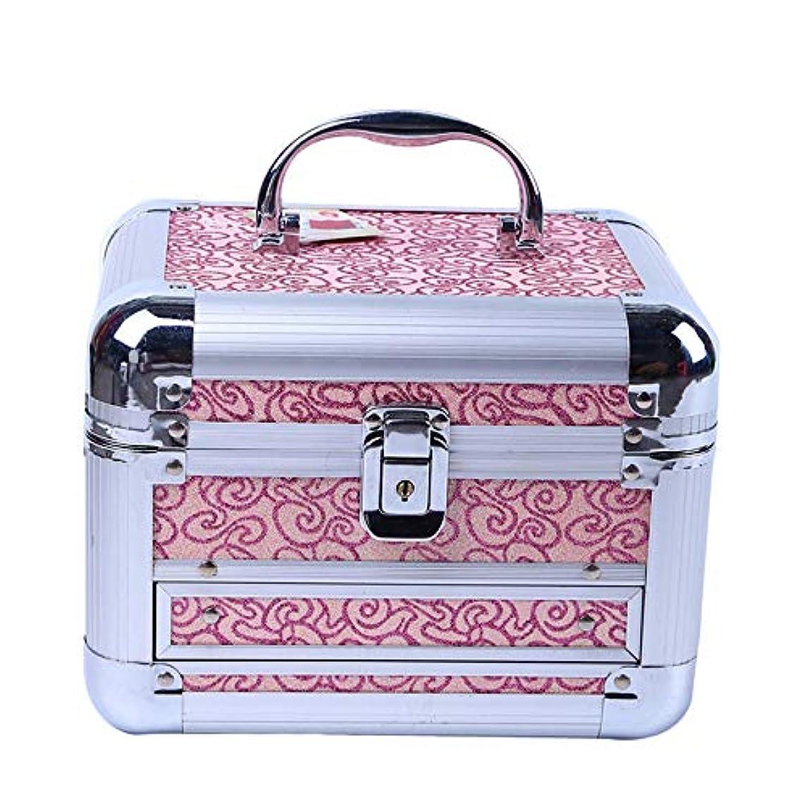 指紋描く真夜中化粧オーガナイザーバッグ 美容メイクアップのための大容量ポータブル化粧ケース、女子女性のための化粧鏡と折り畳みトレイと旅行と毎日のストレージ 化粧品ケース