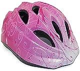YRINA 子供用 自転車 ヘルメット 幼児 キッズ 用 キッズプロテクター セット 調整可能 安全 軽量 ヘルメット (ピンクドリーム単品(Sサイズ))