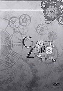 CLOCK ZERO ~終焉の一秒~ A live Moment 再演 [DVD]