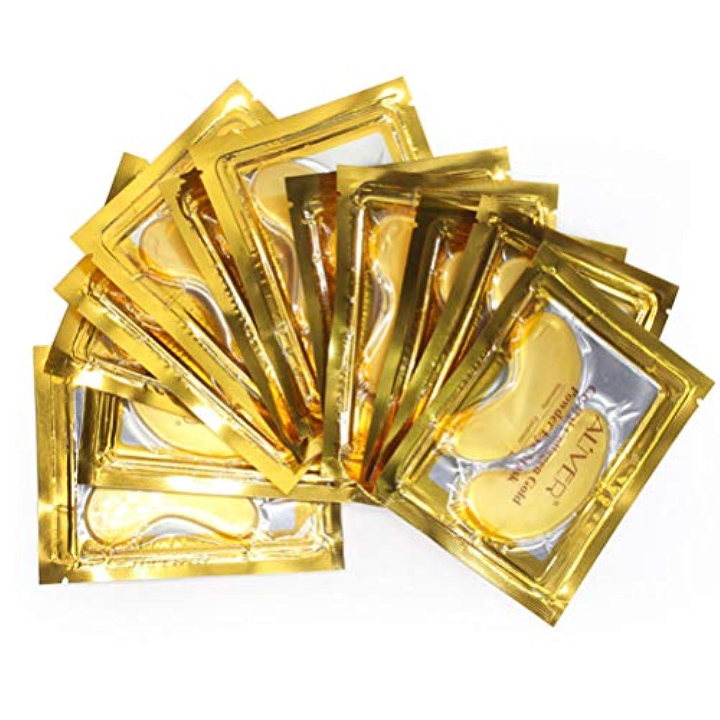 供給気になるミルSUPVOX 10枚の金の目の処置のマスクのくまは女性の女の子の女性のためのしわの抵抗力があるスキンケアを減らします