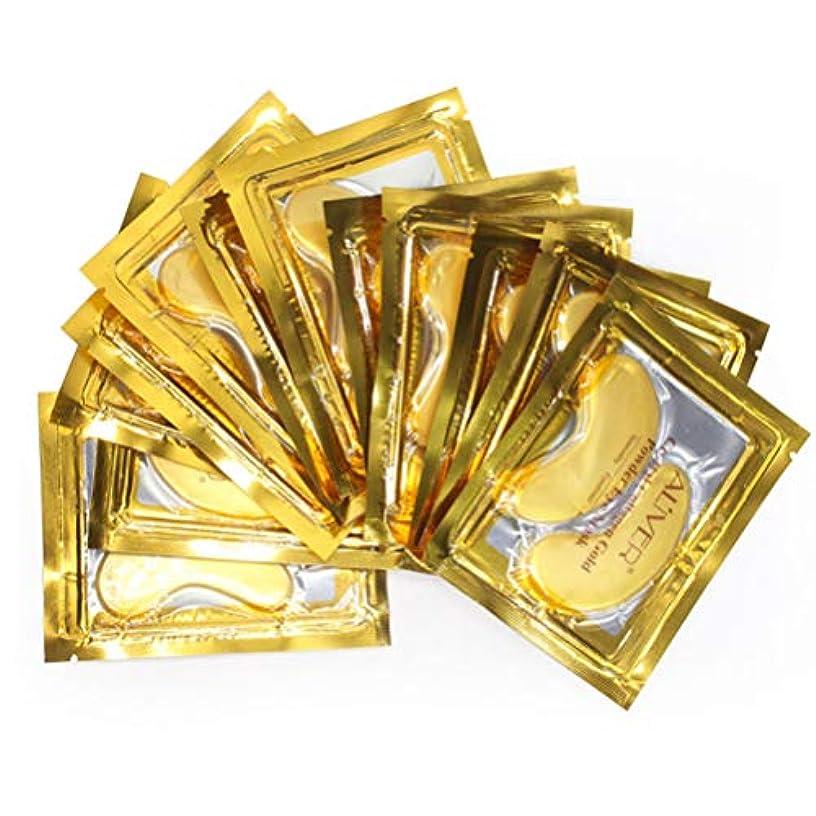 秘書代表して伝統的SUPVOX 10枚の金の目の処置のマスクのくまは女性の女の子の女性のためのしわの抵抗力があるスキンケアを減らします
