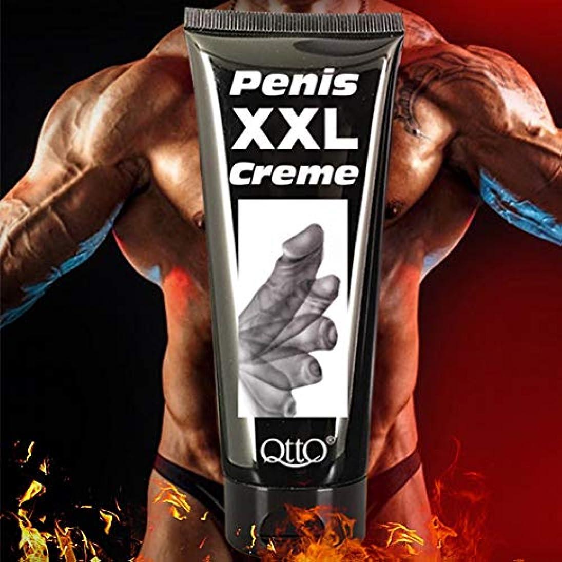 拡声器操るコーナーBalai 男性用 ペニス拡大 クリームビッグディック 濃厚化成長強化パフォーマンス セックス製品