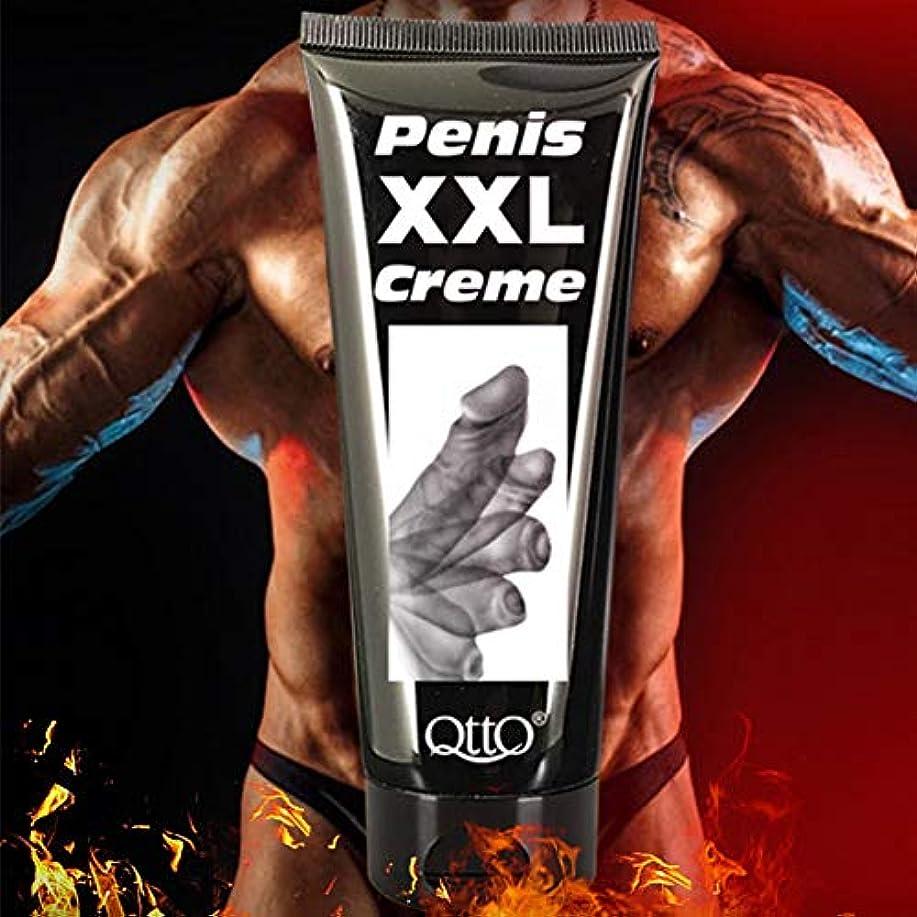 洞察力昆虫織るBalai 男性用 ペニス拡大 クリームビッグディック 濃厚化成長強化パフォーマンス セックス製品