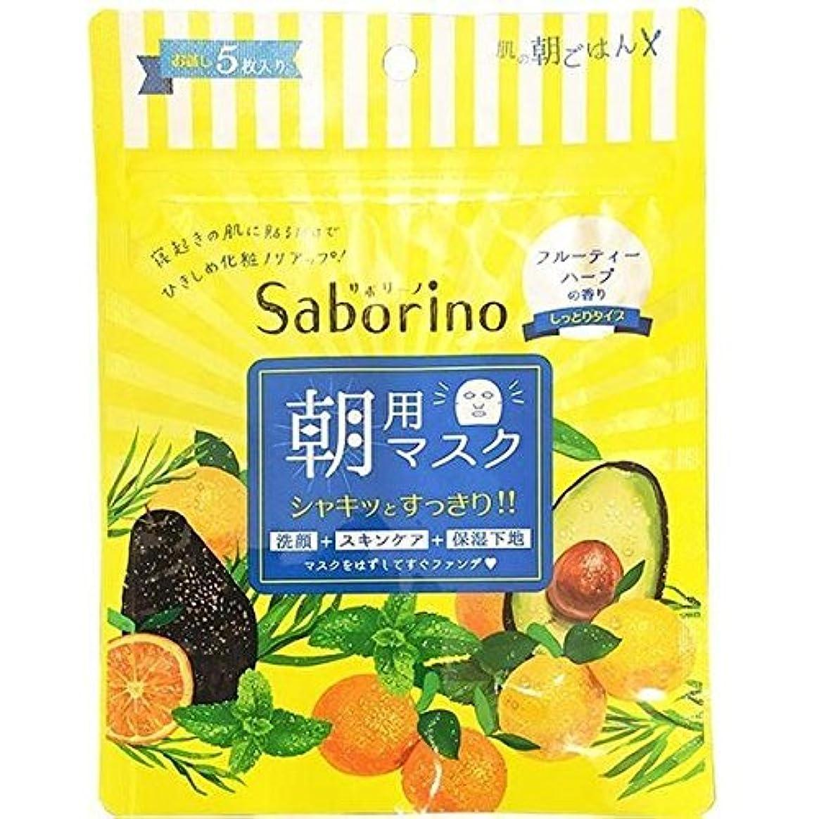 私の爆弾大混乱Saborino(サボリーノ)  目ざまシート(5枚入)