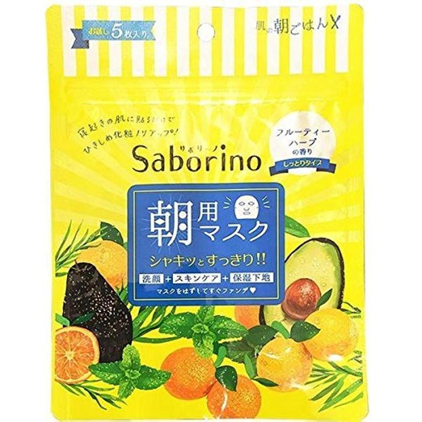 年金役割不忠Saborino(サボリーノ)  目ざまシート(5枚入)