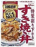 51lzNxV9OFL. SL160 - 【ニュース】東京チカラめし新宿東口総本店が閉店!焼き牛丼の味をなくすな