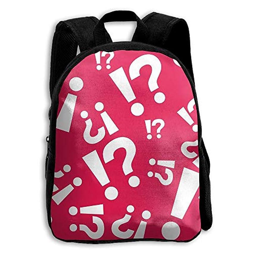 契約した本土強調キッズ バックパック 子供用 リュックサック 疑問符 ピンク ショルダー デイパック アウトドア 男の子 女の子 通学 旅行 遠足