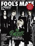 FOOL'S MATE (フールズメイト) 2008年 12月号 (No.326)()