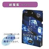 SEIWA KONYA-I パック