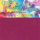 エヒメ紙工 徳用ホイル折紙 No.750 15cm角 80枚入