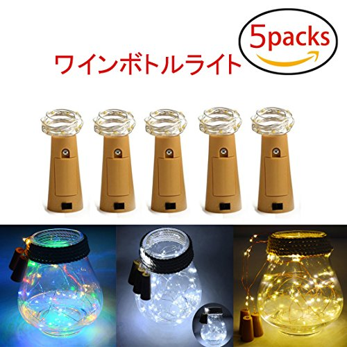 LEDライト ワインボトルライト コルク型 おしゃれ クリス...