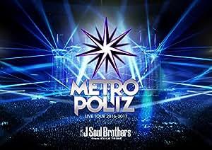 """三代目 J Soul Brothers LIVE TOUR 2016-2017 """"METROPOLIZ""""(Blu-ray Disc2枚組)(初回生産限定盤)"""